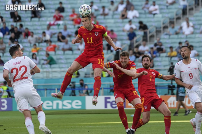 【歐國盃】巴利隱形VAR「救命」 威爾斯1:1逼和瑞士