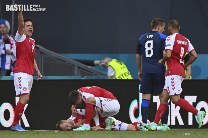 【歐國盃】基斯甸艾歷臣突下 丹麥芬蘭一戰暫停