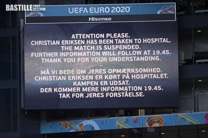 【歐國盃】歐洲足協宣布 丹麥對芬蘭腰斬