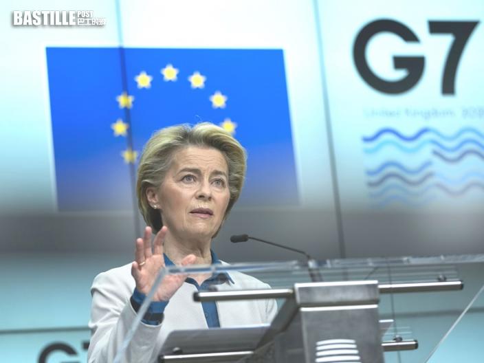 馮德萊恩:歐盟擬年底前出口7億劑新冠疫苗