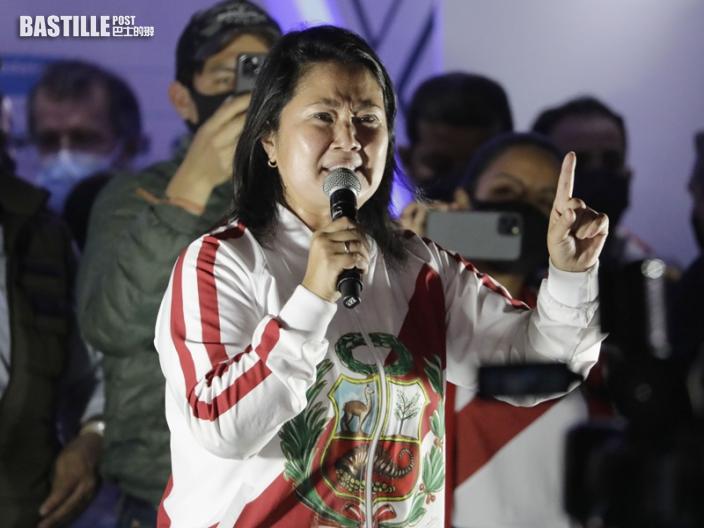 秘魯總統大選些微票落後 藤森慶子指控舞弊要求將20萬票作廢