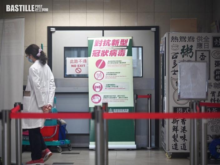 醫管局:3名確診病人康復出院 1人情況危殆