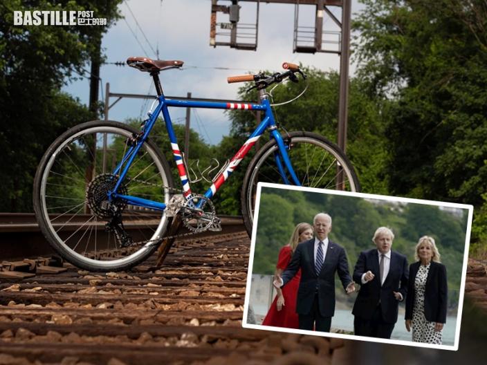 【G7峰會】禮物外交 拜登送約翰遜美製手工單車