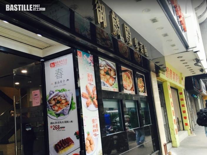 澳門有餐廳員工列廣州確診個案次密切接觸者 須接受隔離