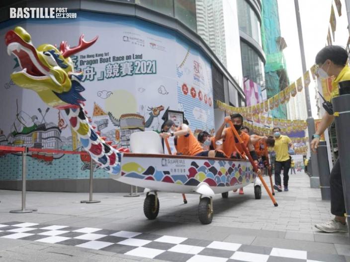 全港首屆陸上龍舟賽利奧坊舉行 主辦方冀發展成年度盛事
