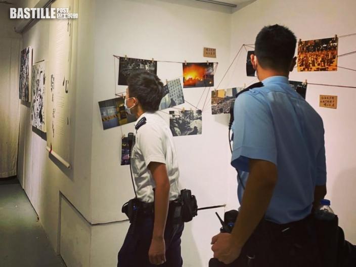 「本土青年意志」反送中展覽被指有煽動字句 軍裝警到場調查