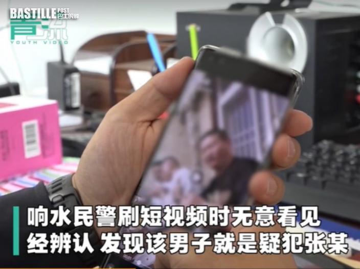 潛逃疑犯唱K片上網 被警員發現逮捕歸案