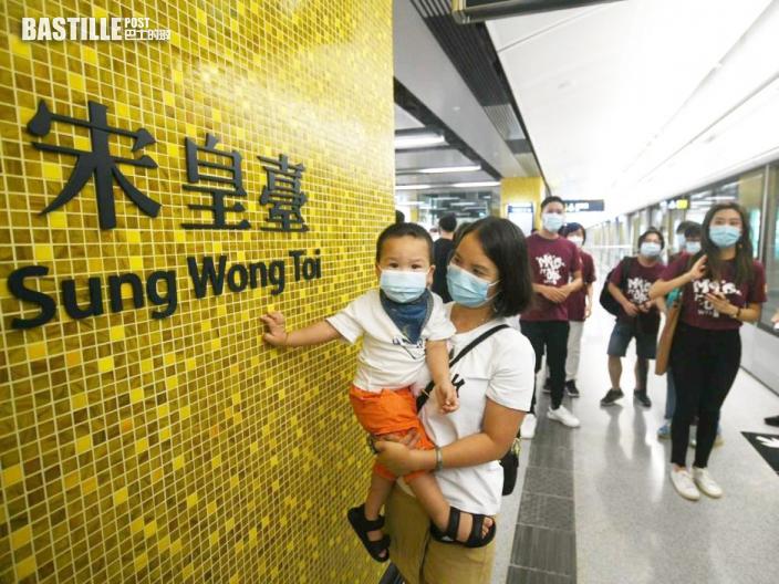 港鐵:宋皇臺站開放日逾3,000名市民到場參觀