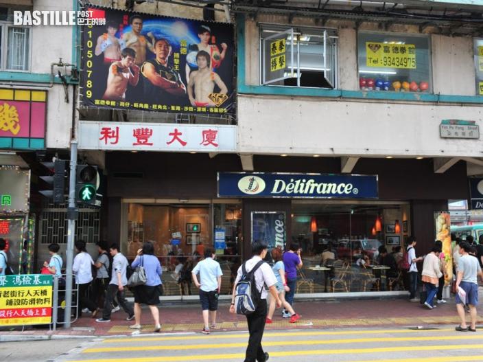 40歲男持仿製手槍進入旺角店鋪 警穿避彈衣到場拘捕