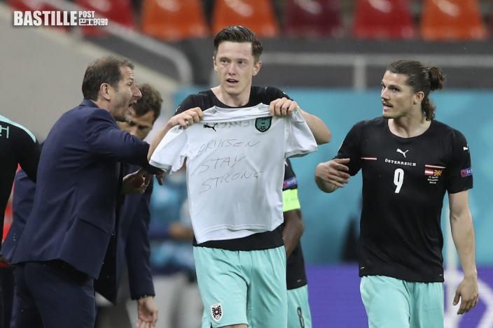 【歐國盃】阿拉巴變魔法 奧地利贏3:1