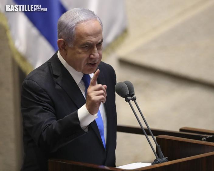 內塔尼亞胡結束12年管治 以色列民眾上街慶祝