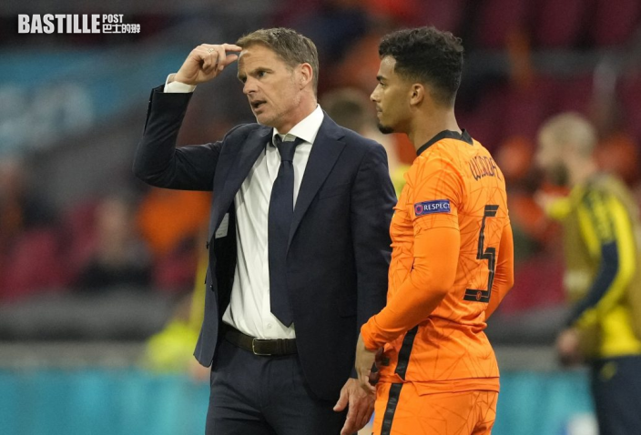 【歐國盃】荷蘭五分鐘失兩球險勝 迪保亞稱不會再發生