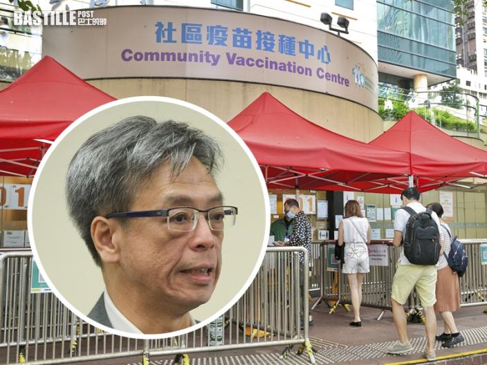 醫管局擬提供疫苗接種前諮詢 梁子超:應說明不適宜接種原則