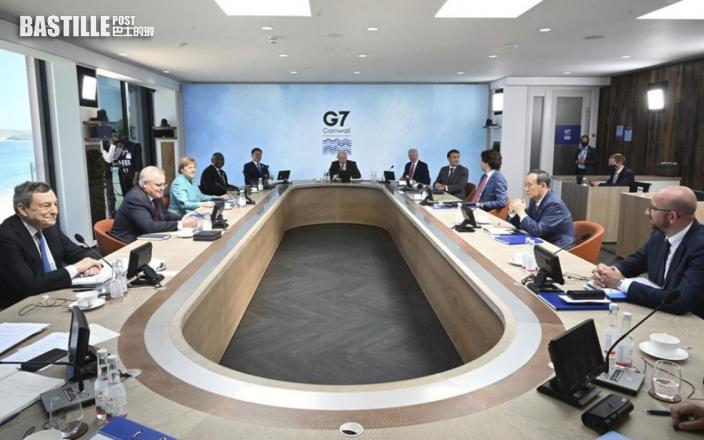 中國駐英使館反對G7公報 敦促停止污衊中國
