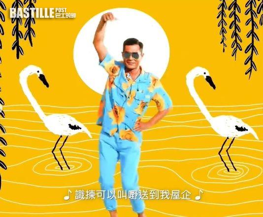 【小心笑死】同ERROR盧覓雪Agent L.齊拍廣告   古天樂瘋狂跳舞勁玩得