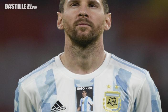 【美洲盃】阿根廷周二凌晨鬥智利 美斯指隊友不會倚賴他