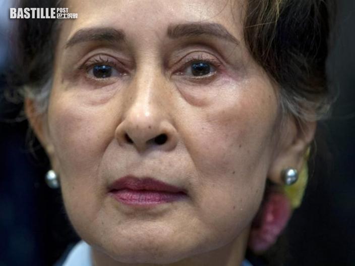 昂山素姬被控多項罪名 緬甸法院今日開始審理