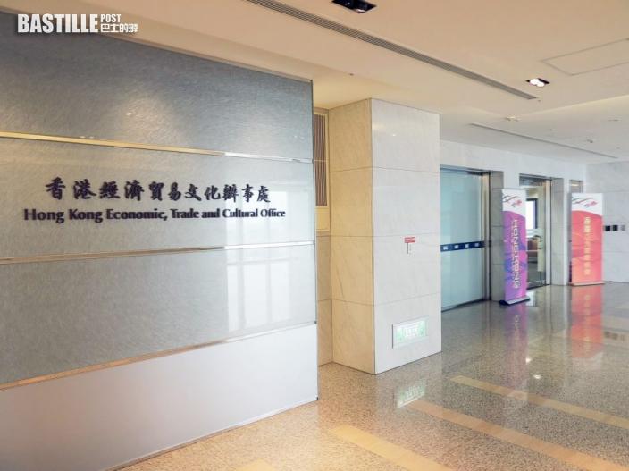台灣已擬定應變計劃或再無官員駐港 分析指削弱中港台貿易交流