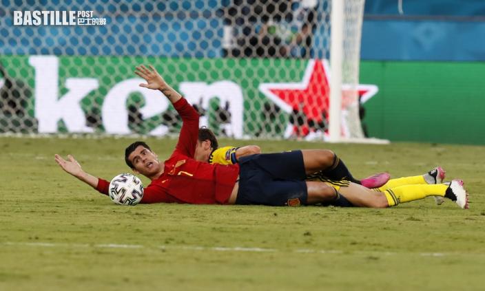 【歐國盃】莫拉達又腳頭無靈 西班牙0:0悶和瑞典
