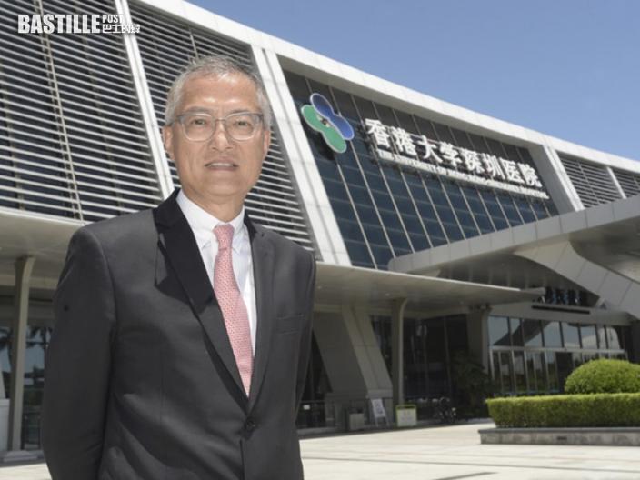 港大深圳醫院已為內地港人接種7300劑疫苗