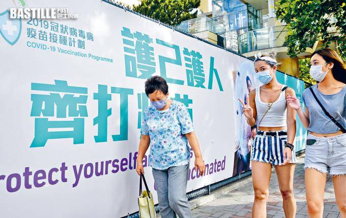 林鄭:市民接種疫苗近日明顯上升 已為近300萬人打針