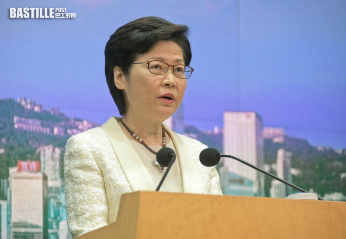 林鄭不認為駱惠寧講話是施壓 稱繼續落實一國兩制