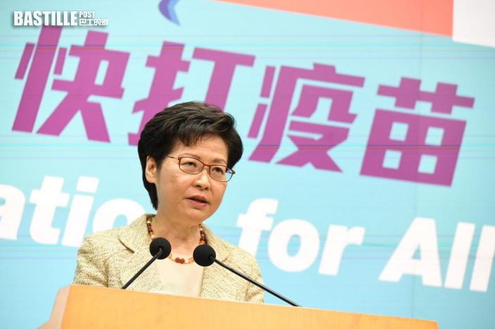 政府修訂電檢條例指引 林鄭:不會影響創作自由