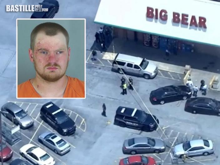 勸顧客戴口罩起爭執 美超市收銀員遭槍殺