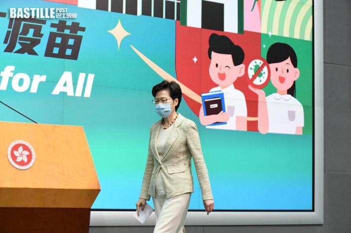 民研:林鄭最新評分微跌至30.3分 港5項核心社會指標均回升