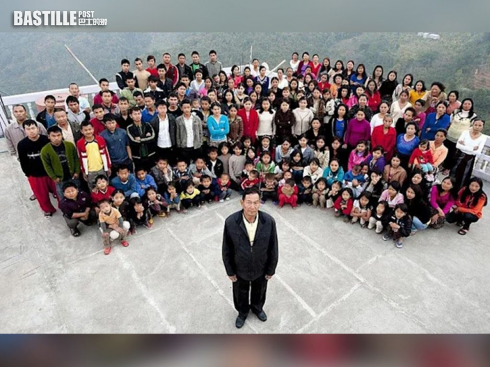 印度男娶39妻養育127名子孫 終年76歲