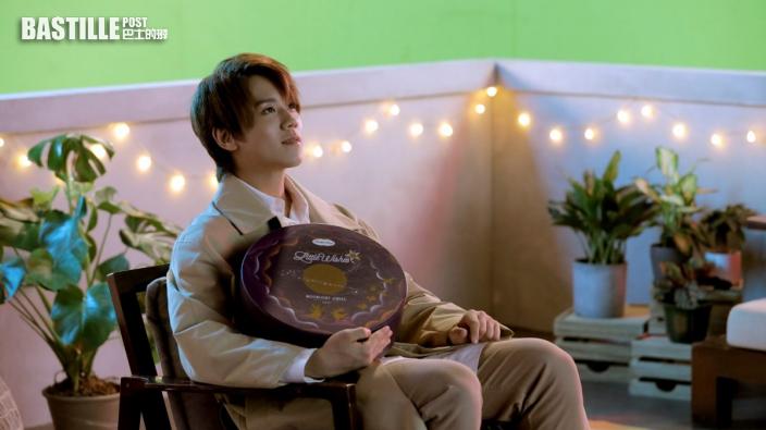 廣告王終於恨到          姜濤首拍雪糕月餅廣告
