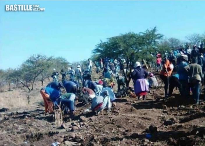 南非小鎮疑藏鑽石礦 千人湧入搶挖盼致富