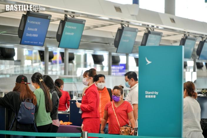 國泰研「旅泡」應用數碼健康護照