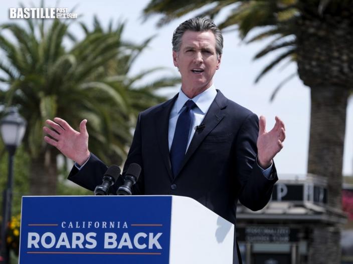 美國加州解除大部分防疫措施 已打針居民無需強制戴口罩