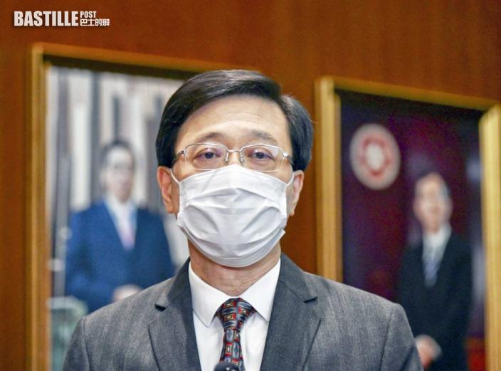李家超:台山核電站安全運作 過去僅發生兩次零級事件