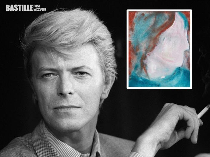 大衛寶兒真跡肖像畫現捐贈中心 估值高達7.3萬港元