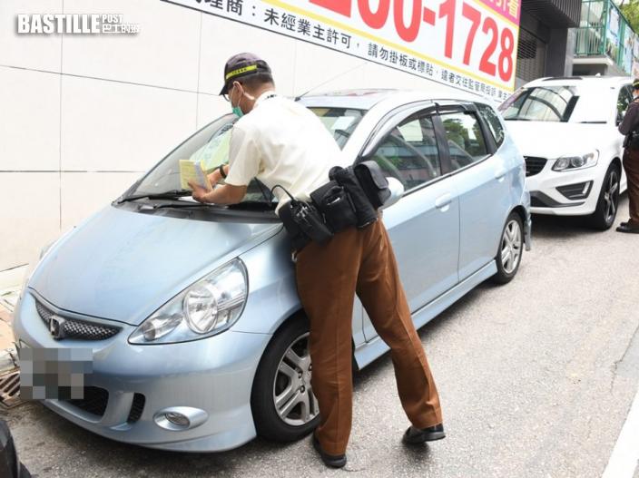 警方去年抄牌逾270萬張 每輛車年均被抄3.4次