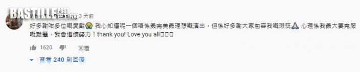網民戥何晉樂輸畀GiGi不值   姚焯菲《戀愛預告》片段破200萬點擊