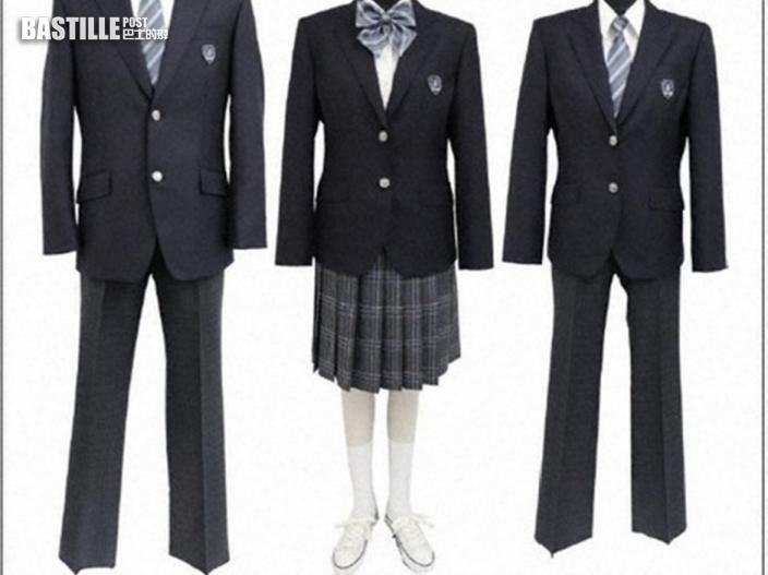 日本初中讓學生自由配襯校服 不分男女所限