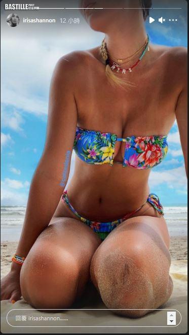 着「口罩比堅尼」同陽光玩遊戲 34D王麗嘉瞓身夾出4吋事業線