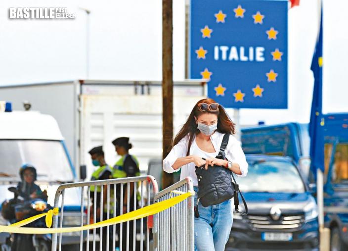 歐盟准港澳台客免檢免針 港府考慮入境人士驗出抗體或助放寬檢疫要求
