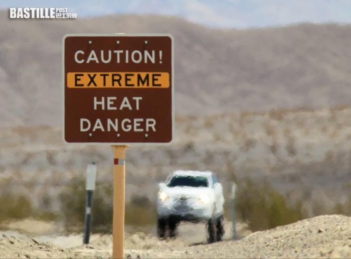 加州「死亡谷」錄51.1度高溫 氣象局料再創新高