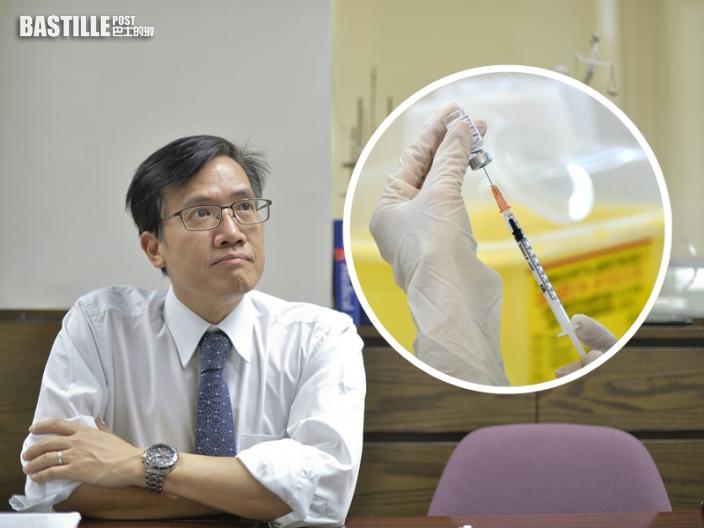 林志釉:政府疫苗保障基金資訊少 倡兩周發放一次及提供詳情