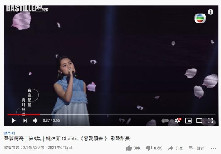 《聲夢》Gigi自認唔識減壓  Chantel批准坤哥開Fans Club