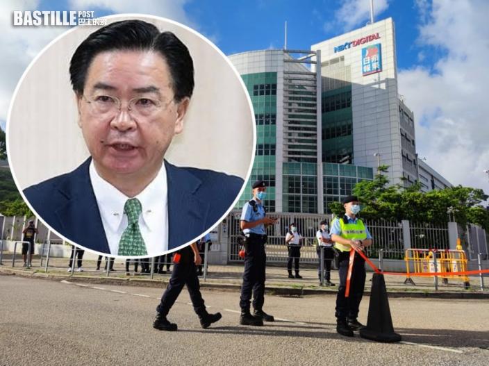 【壹傳媒案】台灣當局對《蘋果》高層被捕表示憤怒