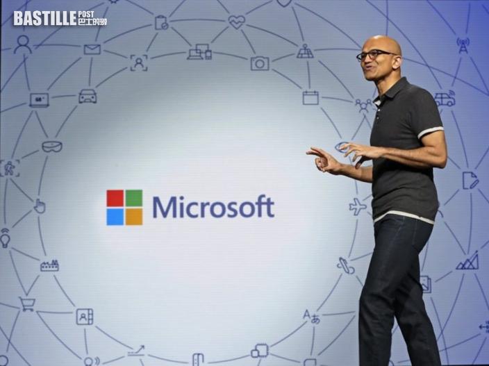 「Windows 11」網上外洩  傳Win7、8.1、10可免費升級
