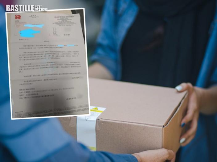 【Juicy】女童網上買賣被要求交商業登記費 港媽批不合理:賣嘢不過10單
