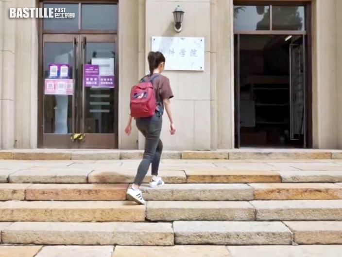 首個「虛擬學生」華智冰 正式就讀清華大學