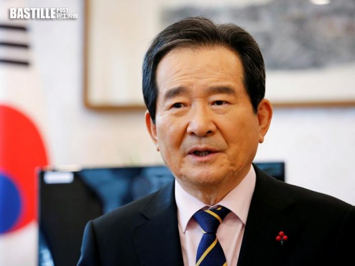 南韓前國務總理丁世均宣佈參選總統