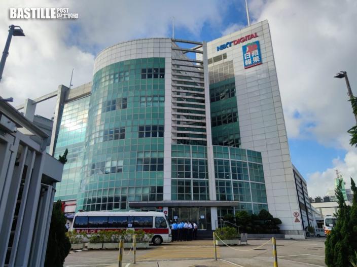 壹傳媒停牌 資金鏈恐斷裂